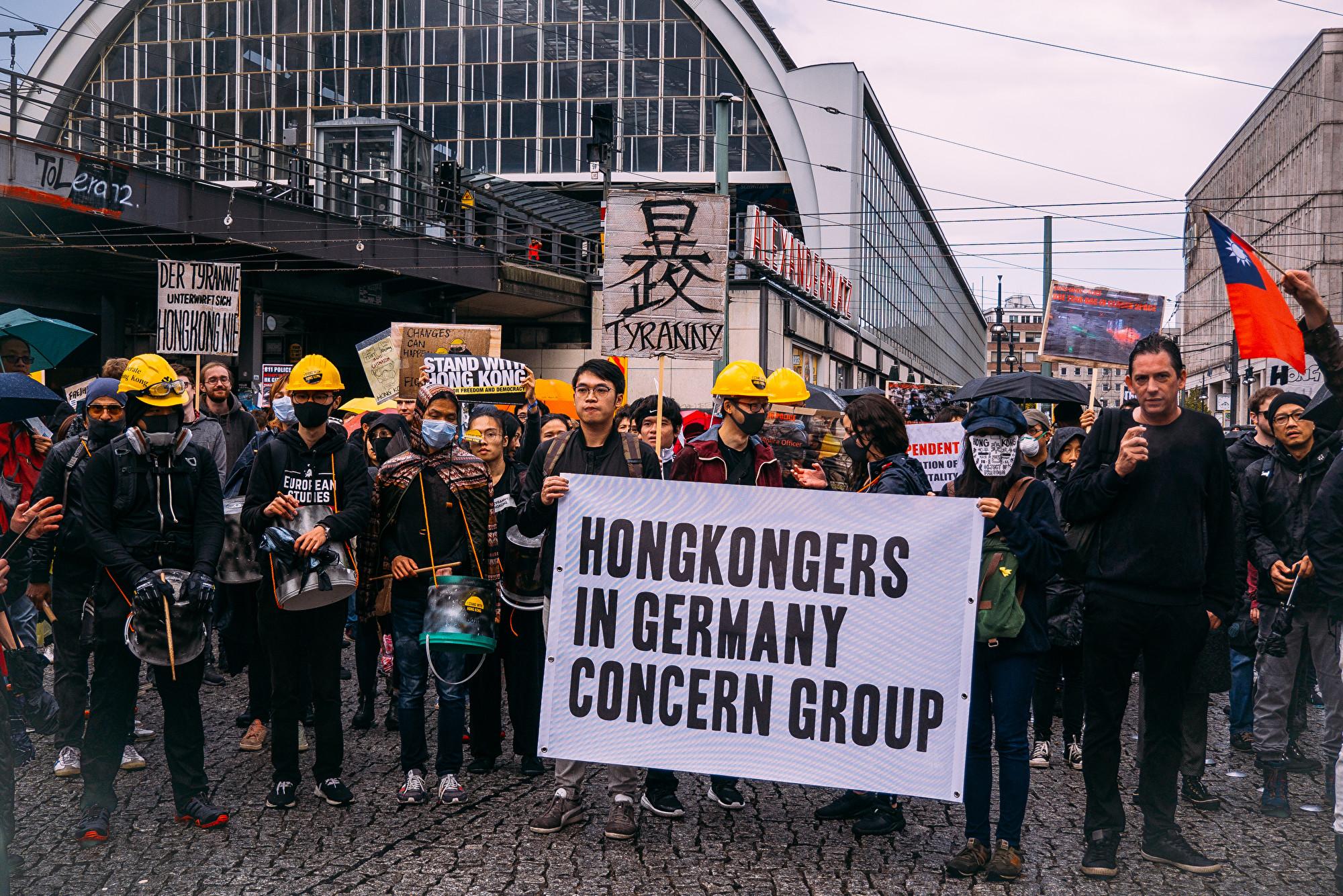 柏林牆倒塌30年 德國人挺香港反中共