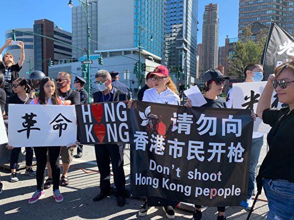 9月29日,數百旅美香港人和各界支持人士在紐約中領館對街的碼頭前,舉辦「紐約再集氣 全球聲援香港」活動。(蔡溶/大紀元)