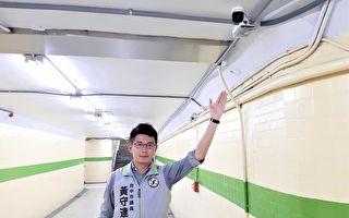 34校挂1599支中国监视器  中市资安再陷疑虑