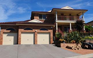 房產投資 全澳十大高增值潛力區