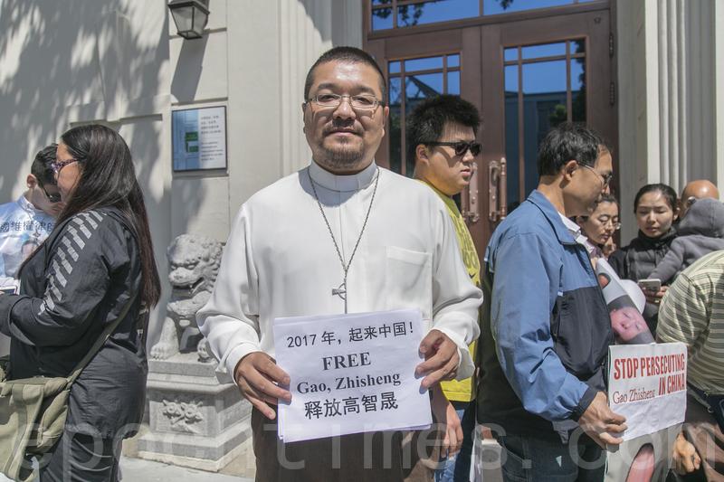 圖為2017年8月17日,美國華人「基督徒公義團契」劉貽牧師在三藩市中領館前參加記者會,要求中共對高智晟律師的失蹤負責。(曹景哲/大紀元)