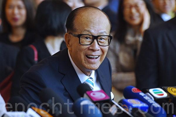 中共中央政法委微信公眾號近期發文抨擊香港首富李嘉誠,動機引發外界揣測。(宋碧龍/大紀元)