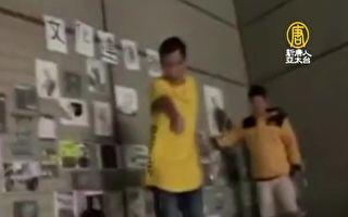 大陸生就撕毀連儂牆向香港學生公開道歉