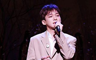 EXO金鍾大10月1日專輯發行前 直播會歌迷