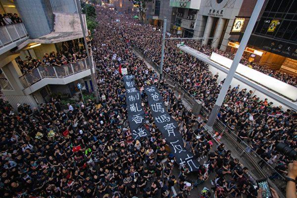 旅美法学家警告:搞垮香港 中共也要进入末日