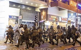 美媒:中共军队香港边界集结 白宫密切关注