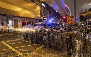 駐港部隊對香港戒嚴?中共外交部急表白