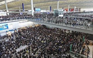 章家敦:港人抗议 或促成中共政权瓦解