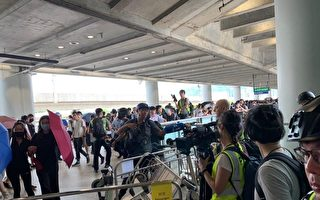 """组图:香港机场""""和你飞2.0""""行动"""