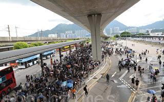 9.1香港机场一度戒严 示威者聚集巴士站