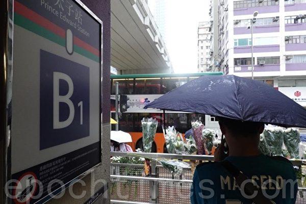 8月31日香港太子地鐵站再次爆發警方無差別暴打市民的暴力事件。2019年9月2日,港人自發前往太子站,在封閉閘門前獻上花束。(余鋼/大紀元)