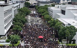 组图2:9.2中文大学百万大道罢课集会
