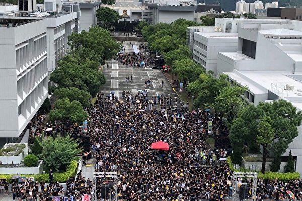 組圖2:9.2中文大學百萬大道罷課集會