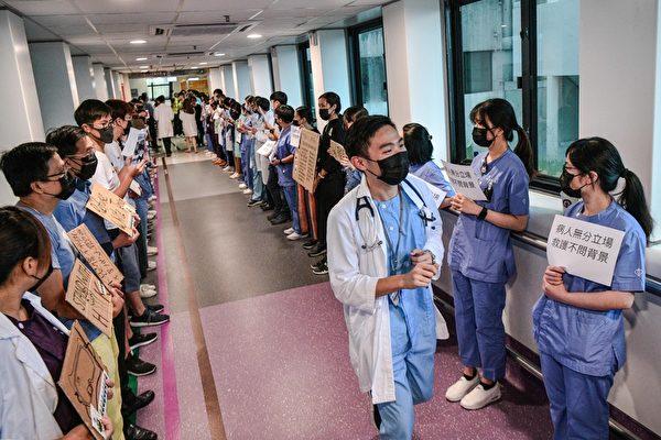 2019年9月2日,香港瑪麗醫院醫護人員靜默抗議港警暴力鎮壓。(ANTHONY WALLACE/AFP/Getty Images)