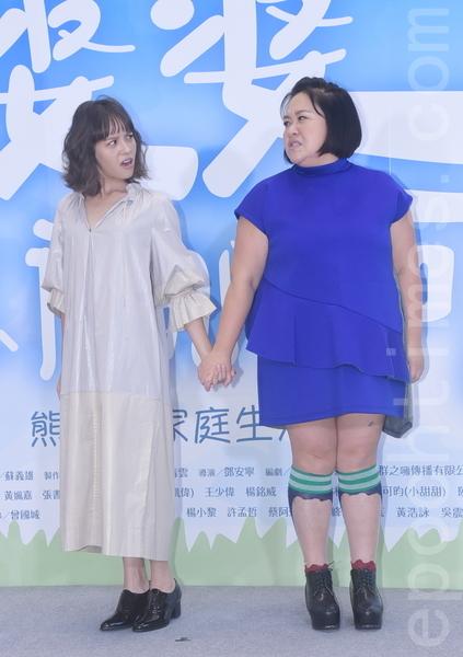 """公视""""熊促咪""""家庭生活剧""""我的婆婆怎么那么可爱""""演员发布记者会"""