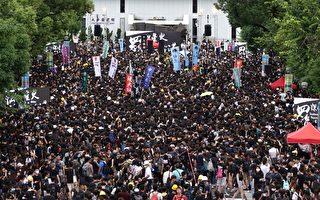 【更新】逾7万人参加双罢集会 警射胡椒喷雾