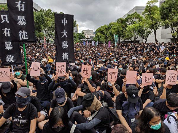 2019年9月2日,中文大學百萬大道罷課集會活動,抗議港府無視民眾訴求,港警暴力鎮壓。(黃曉翔/大紀元)