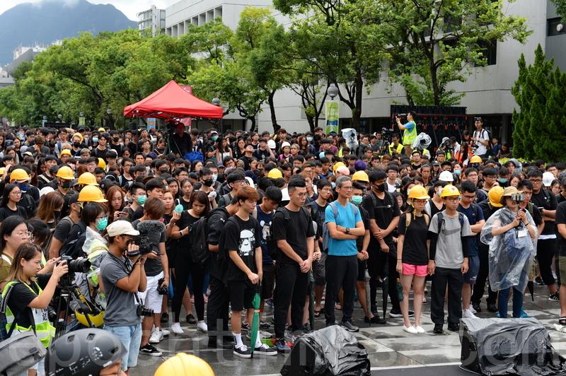 2019年9月2日,中文大學百萬大道罷課集會。由香港大專學界籌辦。(宋碧龍/大紀元)