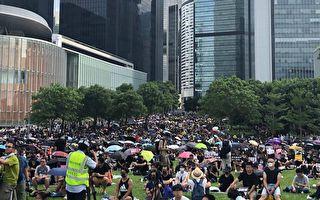 【更新】4万人罢工集会 旺角警署传枪声