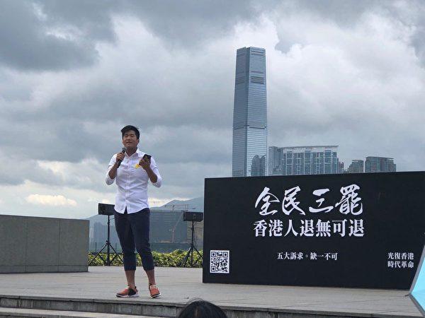 2019年9月3日,全港21界別在金鐘添馬公園罷工集會,職工盟總幹事蒙兆達先生發言。(余天祐/大紀元)