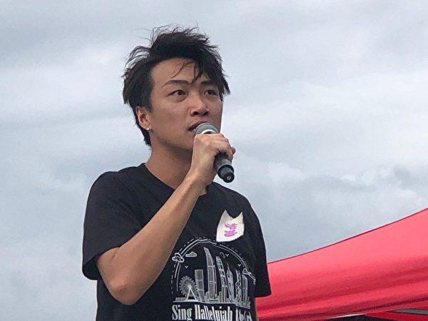 2019年9月3日,全港21界別在金鐘添馬公園罷工集會,民陣岑子杰發言。(余天祐/大紀元)