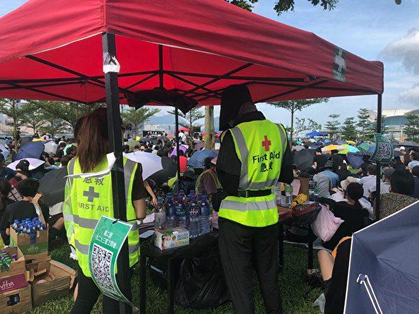2019年9月3日,全港21界別在金鐘添馬公園罷工集會設置醫療站。(余天祐/大紀元)