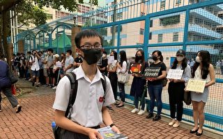 香港过百中基旧生返母校撑学弟妹罢课