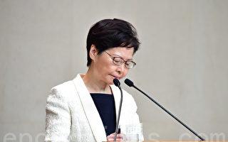英媒:北京計劃撤換香港特首林鄭
