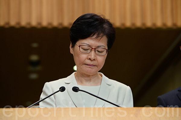 北京當局企圖通過國企更多地在香港投資來控制港企,但未必能平息港人對於林鄭月娥及中共的不滿。(宋碧龍/大紀元)