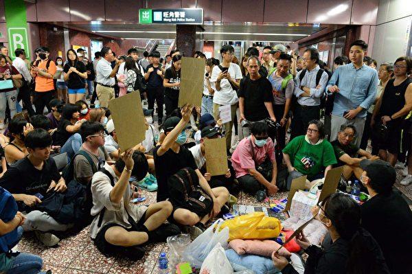 2019年9月6日,香港民眾在太子站靜坐絕食要求港鐵交出8·31事件影片。(宋碧龍/大紀元)