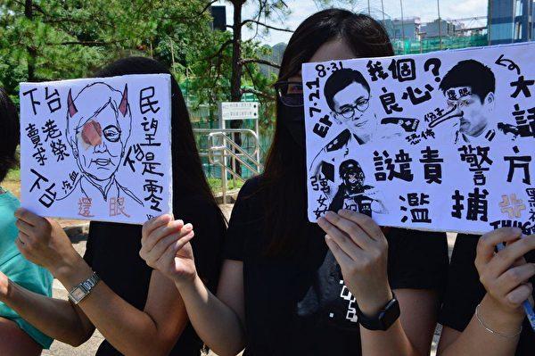 香港中文大學教職員築人鏈 譴責警方濫暴