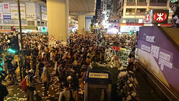 2019年9月6日晚,香港示威民眾聚集在港鐵太子站外。(文瀚林/大紀元)