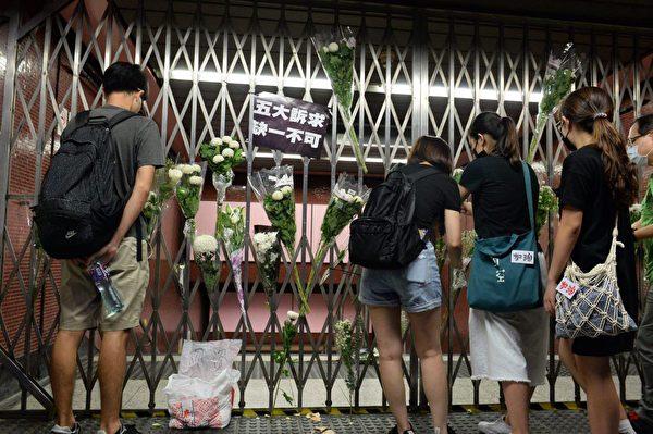 2019年9月6日晚,在太子地鐵出口關閘,民眾獻鮮花。(詠茹/大紀元)