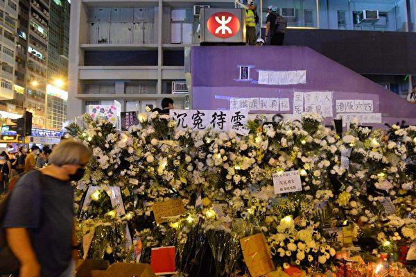 2019年9月6日晚,香港示威民眾聚集在港鐵太子站外現場貼滿許多標語牌與鮮花。(詠茹/大紀元)