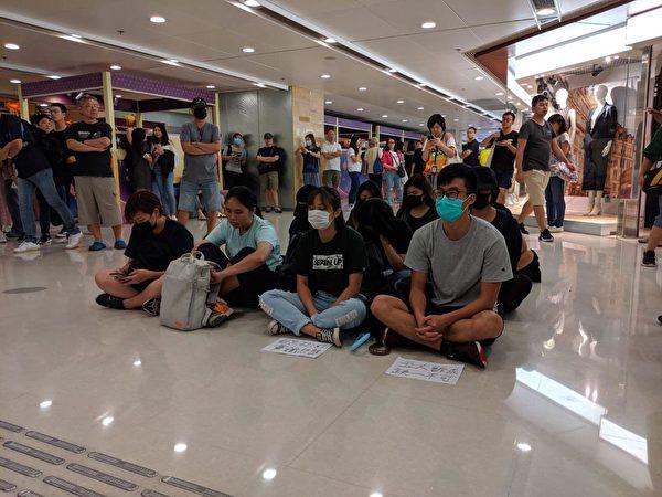 2019年9月7日,香港民眾在港鐵商場的德福廣場靜坐。(黃曉翔/大紀元)