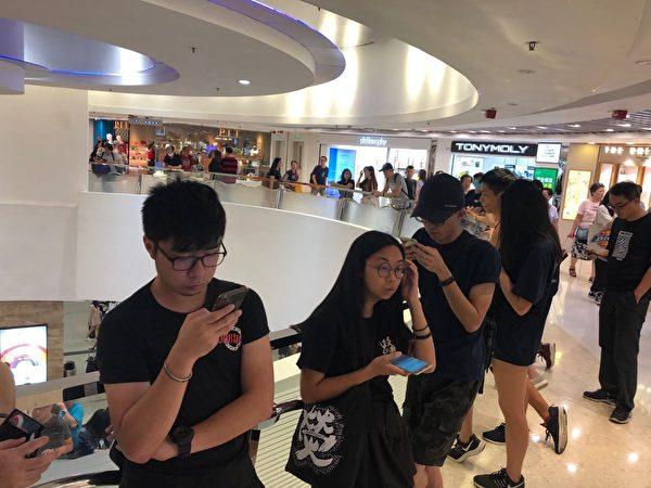 2019年9月7日,香港學生在沙田連城廣場靜坐抗議。(余天祐/大紀元)