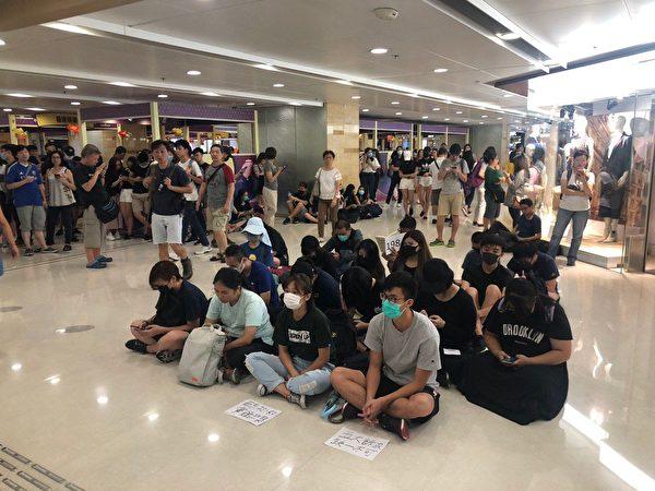 2019年9月7日,學生在九龍灣靜坐抗議,不滿港鐵變黨鐵,同時希望政府回應五大訴求,缺一不可。(梁珍/大紀元)