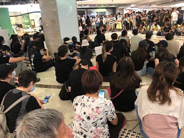 2019年9月7日,沙田連城廣場靜坐抗議現場。(余天祐/大紀元)
