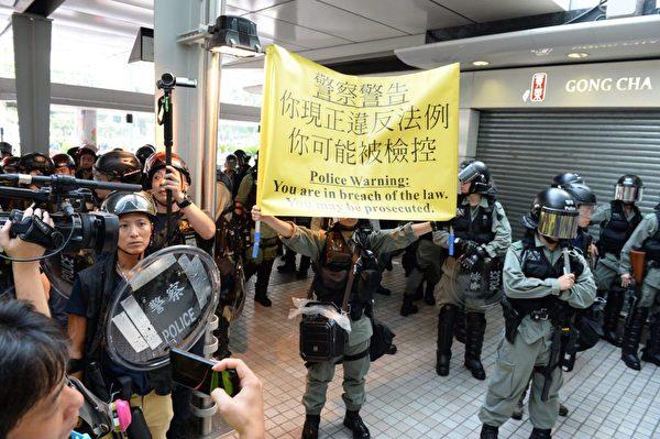 2019年9月7日,東涌警察亮黃旗警告。(宋碧龍/大紀元)