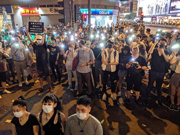 2019年9月7日晚,旺角警署外聚集的民眾。(黃曉翔/大紀元)