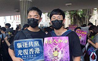 王友群:這個夏天 香港人無數次感動世界