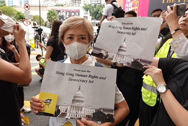2019年9月8日,香港民眾舉行《香港人權與民主法案》祈禱會和美領館請願行動,圖為葉德嫻參加活動。(余鋼/大紀元)
