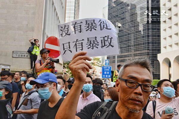 2019年9月8日,香港民眾舉行《香港人權與民主法案》祈禱會和美領館請願行動,遊行至花園道。遊行民眾自製求救的標語牌。(宋碧龍/大紀元)