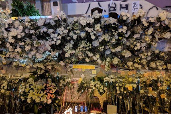 20男女毁港铁太子站外花坛 辱骂袭击记者