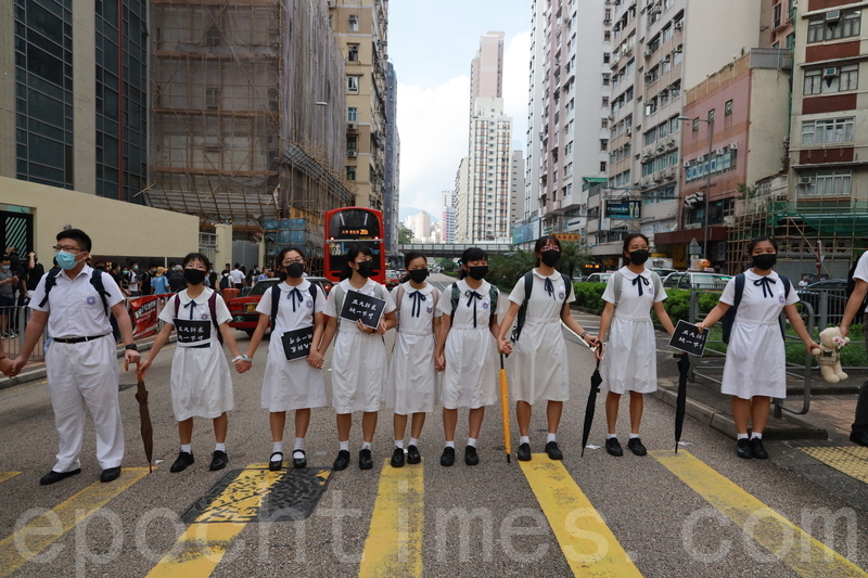 香港人鏈遍地開花 課前課後700學生再牽手