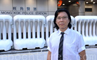 协助12港人 黄国桐律师等11人遭港警拘捕