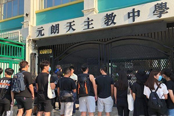 香港元朗一中学副校涉爆粗撕反送中文宣
