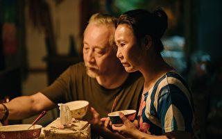 《那个我最亲爱的陌生人》 为金马影展揭幕