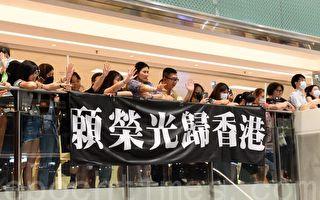 越南艺人齐唱《愿荣光归香港》港人直呼感动