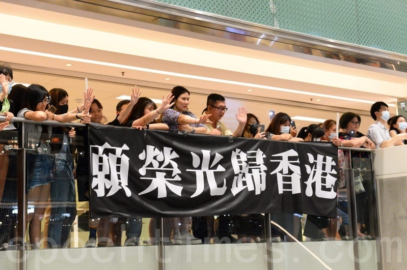 2019年9月11日,香港民眾在沙田新城市廣場齊唱「願榮光歸香港」。(黃曉翔/大紀元)